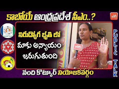 Kamalapuram MLA Ravindranath Reddy Political Report   The
