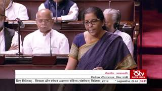 Nirmala Sitharaman's Reply | The Insolvency and Bankruptcy Code (Amendment) Bill, 2019