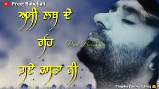 Watch Aaj Din Hashar da Punjabi Sad Song Babbu Maan WhatsApp