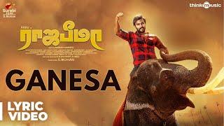 Video Trailer Raja Bheema