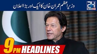 News Headlines | 9:00pm | 18 May 2019 | 24 News HD