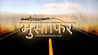 MUSAFIR - satishshantraj , Folk