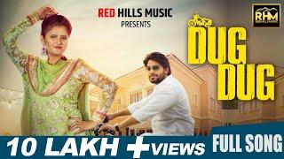 Watch Dug Dug (Full Video) Anjali Raghav Raj Mawar New