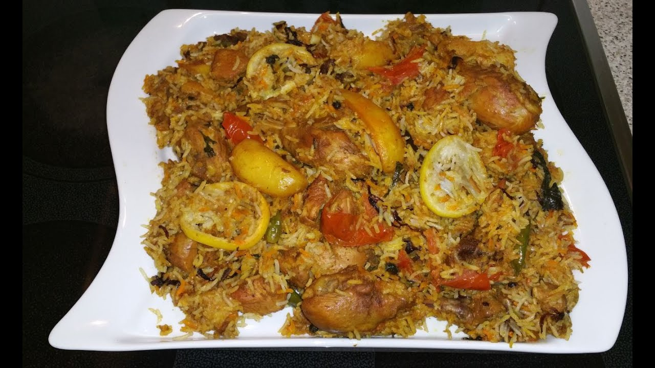 pakistani chicken biryani recipe video - HD1329×802