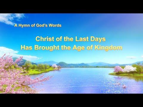2019 Christian Gospel Song With Lyrics