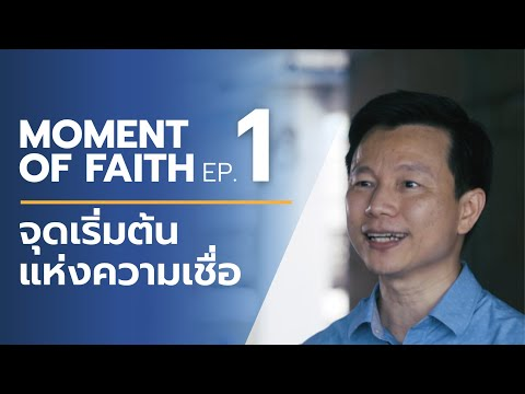MOMENT OF FAITH THE SERIES  Ep.1