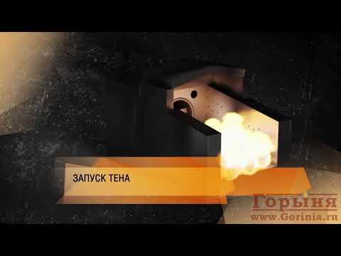 Пеллетные котлы с горелкой факельного типа