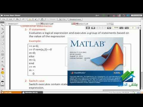 Matlab | Aldarayn Academy | Lec 4