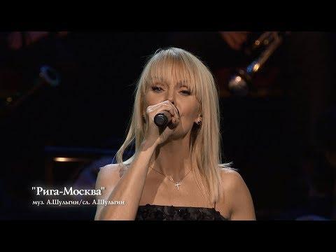 Валерия - Рига-Москва (The Royal Albert Hall) - UC8ctItMhn_FNS1c301_Q-zA