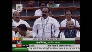 Shri Arun Sao raising 'Matters of Urgent Public Importance' in Lok Sabha