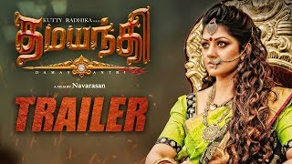 Video Trailer Damayanthi