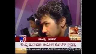 Alarm Special Programme in TV9 - phalgunnmaharishi , Rock