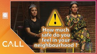 How much safe do you feel in your neighbourhood ?   Call Kantipur - 02 May 2019