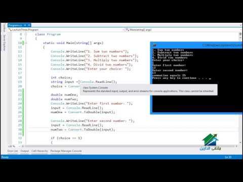 C # programming language | Aldarayn Academy | Lec 4