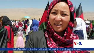 Afghanistan independence celebrations in Bamiyan