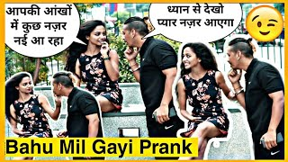 BAHU MIL GAYI PRANK ON CUTE GIRL'S | MUMMY AAPKI BAHU MIL GAYI | PRANKS IN INDIA | KARAN KOTNALA