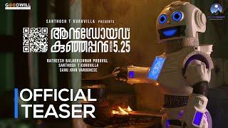 Video Trailer Android Kunjappan Version 5.25