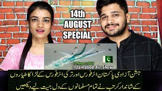 Indian Reaction On ISLAMABAD AIRSHOW 14TH AUGUST | PAF Fighter Jets In Action