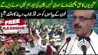 President Kashmir Masood Khan Speeh on Kashmir Rally in Islamabad | 23 August 2019 | Neo News