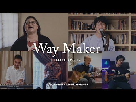 Way Maker (Leeland) - Josiah Yang  Cornerstone Worship