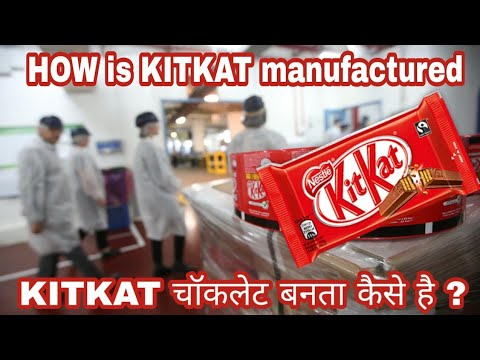 How is your Favourite KITKAT Chocolate manufactured ! KITKAT चॉकलेट बनता कैसे है ?