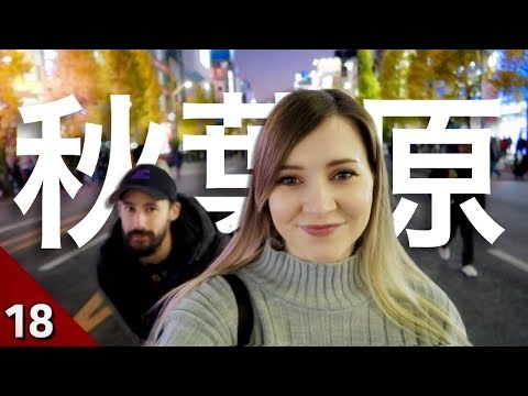 Explore the Backstreets of Akihabara With Me! ?
