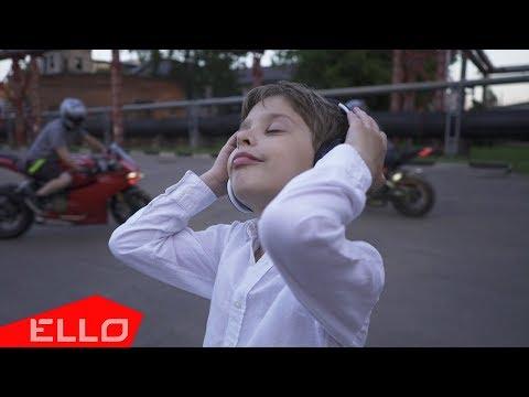 Никита Михеев - Я хочу музыку / ELLO KIDS / - UCXdLsO-b4Xjf0f9xtD_YHzg