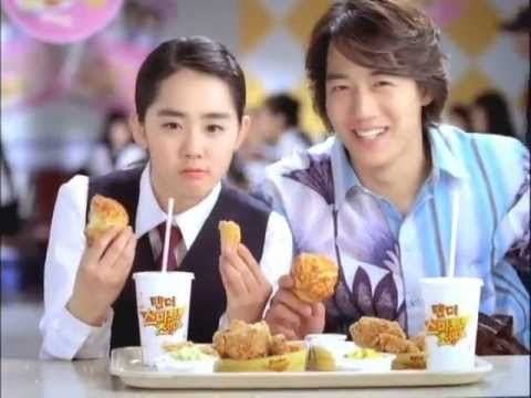 KFC Tender Smart Choice CF (with. Moon Geun Young)