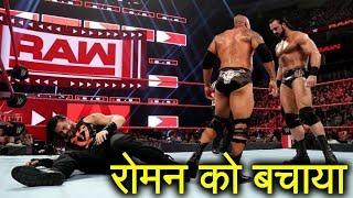 Rock Saves Roman reigns from Drew McIntyre - Brock Lesnar Triple Threat | WWE Raw Reunion 4 Surprise
