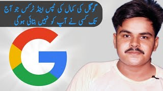 You NEED to try ! Google Tips Tricks & Hidden Features