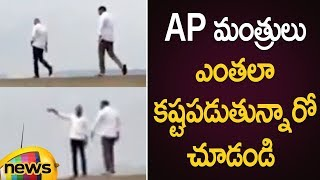 AP Ministers Conduct Survey On Flood Affected Areas In Krishna District | AP Latest News | MangoNews