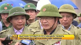 Программы на русском языке - 02/08/2019