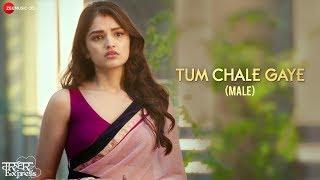 Video Trailer Marudhar Express