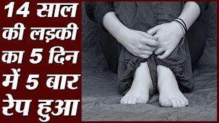 Meghalaya की लड़की को job दिलाने के बहाने आरोपी Gurugram ले आया, दोस्तों ने उसका Rape किया