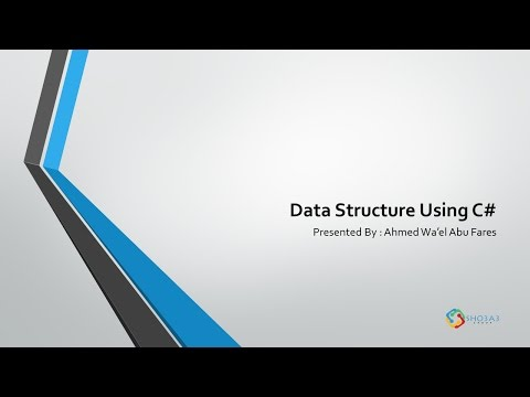 Data Structures - 0 Topics