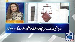 Bureaucrats & Businessman Convinced PTI Govt | DNA | 21 Aug 2019