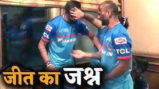 DC vs KKR: दिल्ली की जीत में चमके Shikhar Dhawan, बेटे संग ऐसे मनाया जीत का जश्न