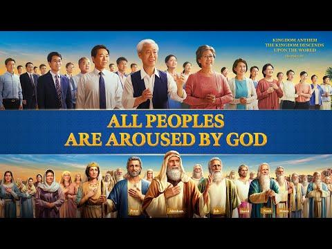 Gospel Choir Song