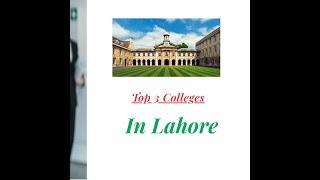 Best colleges & universities ranked in lahore Pakistan 2019 in Urdu