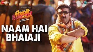 Video Trailer Bhaiaji Superhit