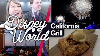 California Grill | Disney World #18 | Oct 2018 | thisNatasha | Contemporary Resort | Fireworks
