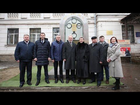 Ярославские энергетики отметили 100 летний юбилей ГОЭЛРО