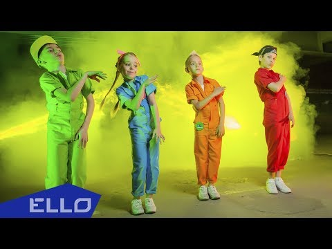 КЕДЫ - Прекрасное далёко / ELLO Kids / - UCXdLsO-b4Xjf0f9xtD_YHzg