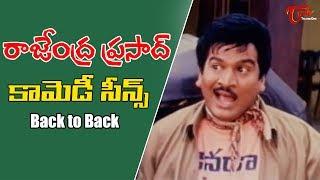 Rajendra Prasad Comedy Scenes Back to Back | TeluguOne