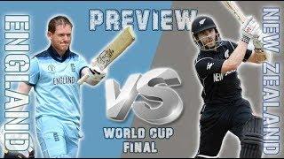 वर्ल्ड कप फाइनल इंग्लैंड और न्यूजीलैंड | England v NewZealand World Cup final | Preview | Prediction