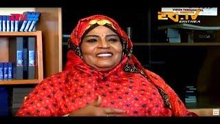 ERi-TV, Eid Al-Adha Special:ፈናኒት ምሕረት ዘረሓንስ - Mihret Zerehannes, Billen Singer