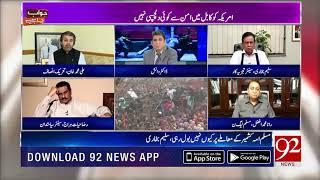 JAWAB CHAHYE With Dr Danish   21 August 2019   Ali Muhammad Khan   Rana Afzal Khan   TSP