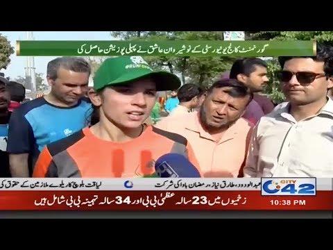 Marathon Race at Gaddafi Stadium