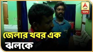 2 brokers arrested from Bolpur Hospital, Birbhum