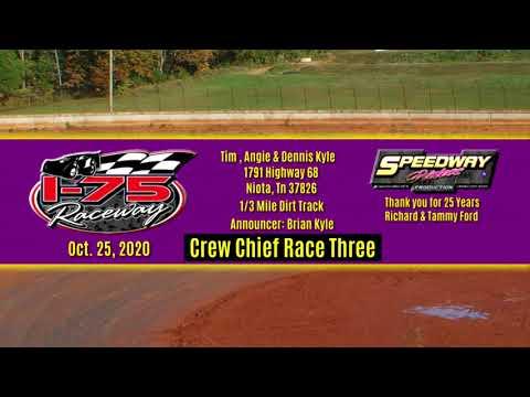 I 75 Raceway | Crew Chief Races | Oct. 25, 2020 - dirt track racing video image